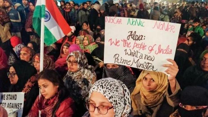 جسٹس مرلی دھر کا تبادلہ اور خوریجی دھرنا ختم کرانے سے ہوا جمہوریت کا قتل: شاہین باغ مظاہرین