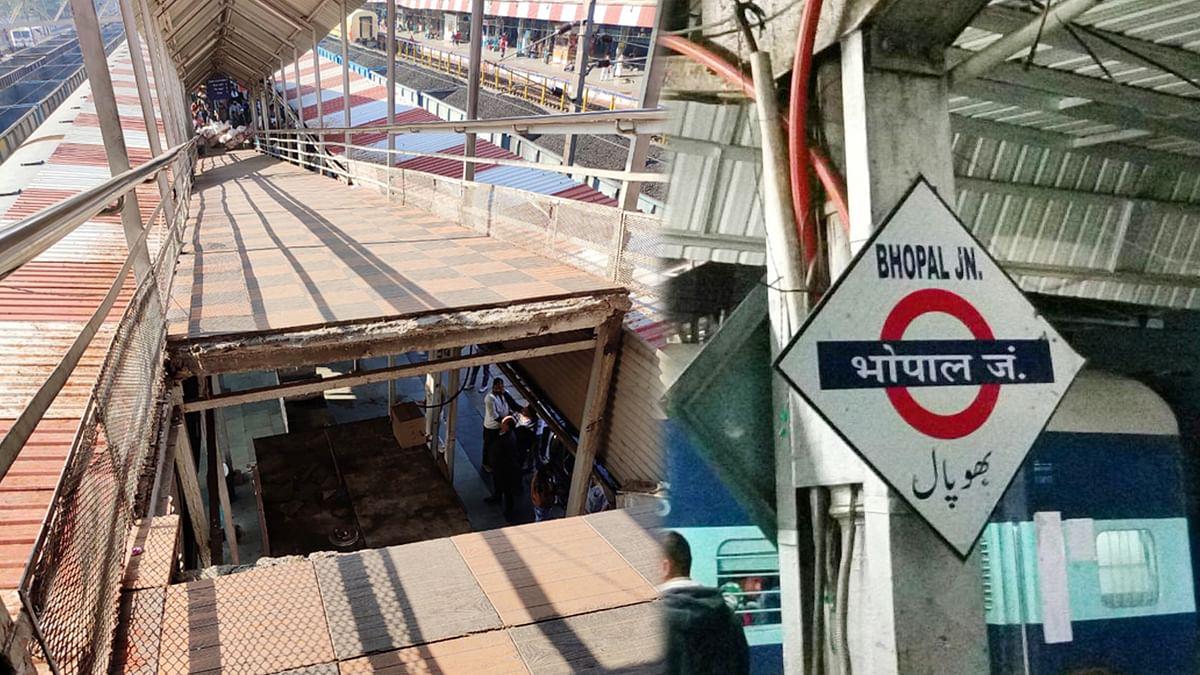 بھوپال: ریلوے اسٹیشن پر پل کا حصہ گرنے سے حادثہ، 7 مسافر زخمی