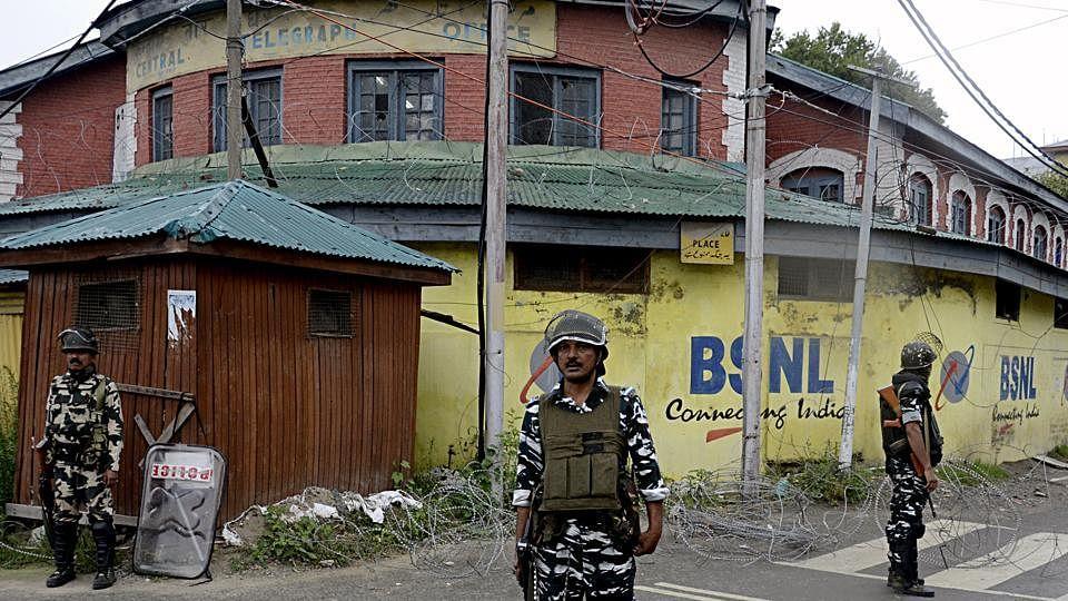 کشمیر: گیلانی کی صحت سے متعلق افواہ، انٹرنیٹ خدمات کئی گھنٹوں تک معطل