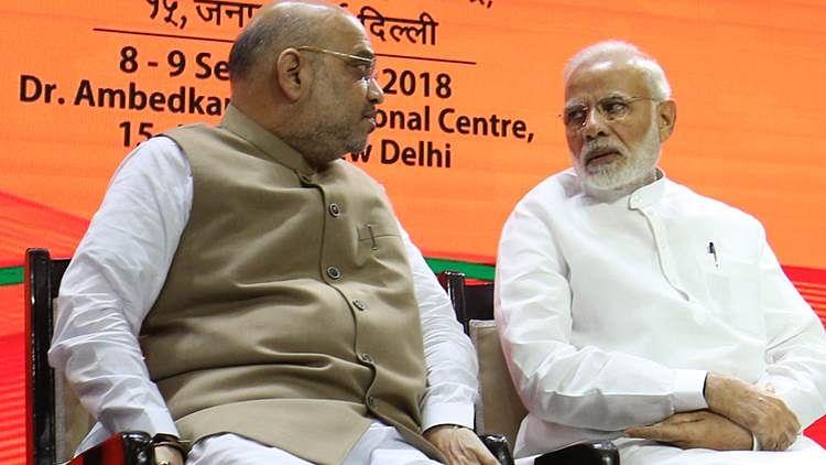دہلی اسمبلی الیکشن: الٹی ہو گئیں سب تدبیریں... ظفر آغا