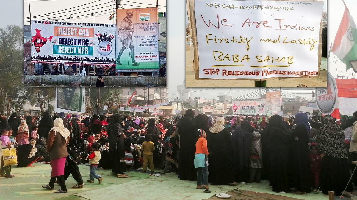 'دیوبند کی خواتین بہادر ہیں، پیچھے نہیں ہٹیں گی' عیدگاہ میدان کی مظاہرین کا اعلان