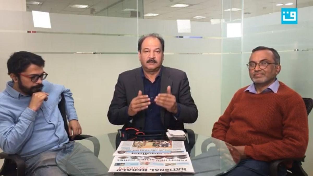 دہلی انتخابات: کتنے درست ثابت ہوں گے 'ایگزٹ پول' کے نتیجے؟... ویڈیو