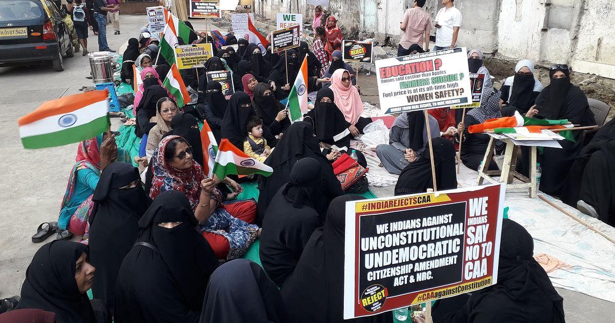 ممبئی باغ: سی اے اے مخالف 300 سے زیادہ مظاہرین کے خلاف ایف آئی آر درج