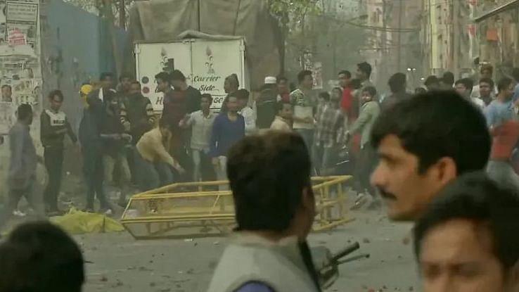 اہم خبریں: موج پور تشدد... شمال مشرقی دہلی میں سی آر پی ایف کی 8 کمپنیاں تعینات