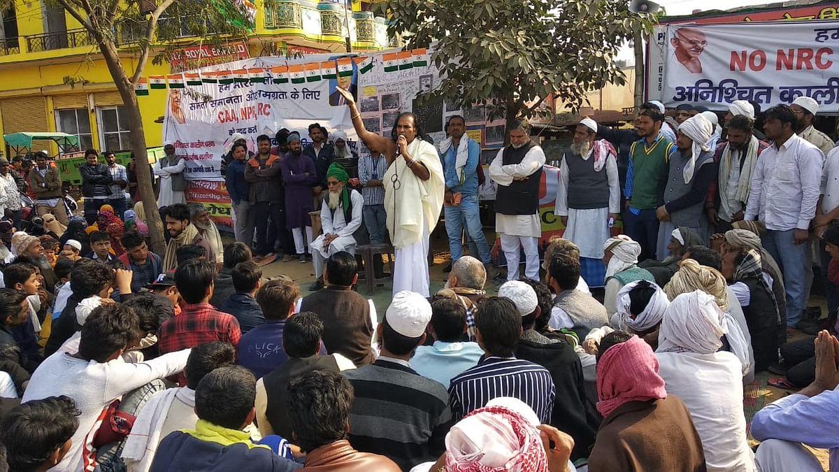 بی جے پی کو اقتدار سے بے دخل نہیں کیا گیا تو ہندوستان صدیوں پیچھے ہو جائے گا: سنت یوراج