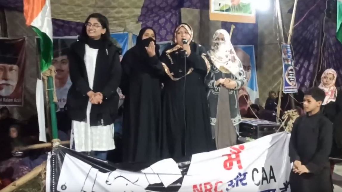 شہریت قانون... ہم صرف چولہا نہیں پھونکتیں، قوم کی بھی فکر ہے: خاتون مظاہرین