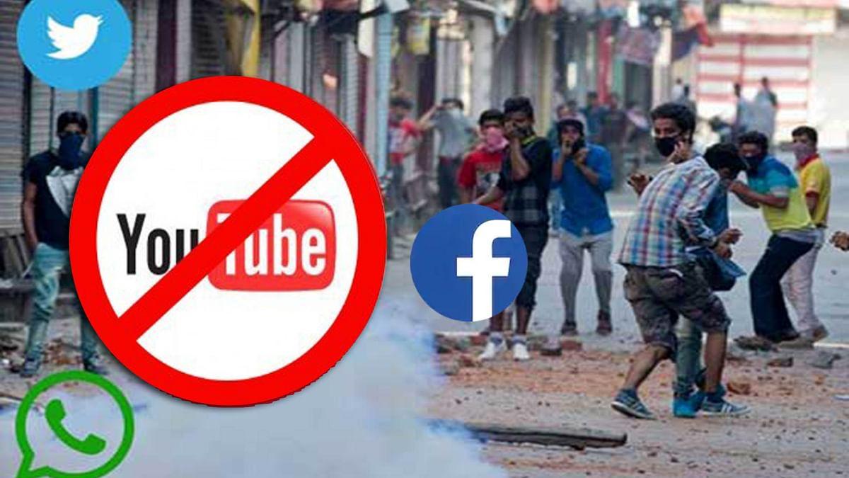 کشمیر: یوٹیوب تک رسائی ممکن نہ ہونے سے طلباء پریشان