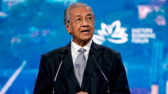 ملیشیا کے وزیراعظم مہاتیر محمد نے استعفیٰ کا کیا اعلان