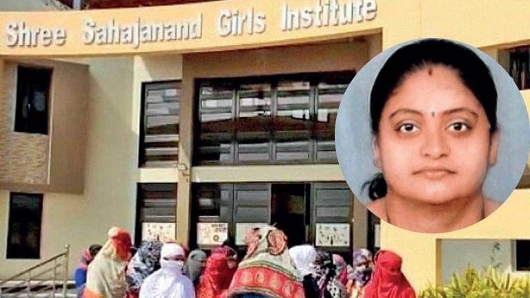گجرات ہوا شرمسار! اسکول پرنسپل نے جانچ کے لیے 68 طالبات کے کپڑے اتروائے