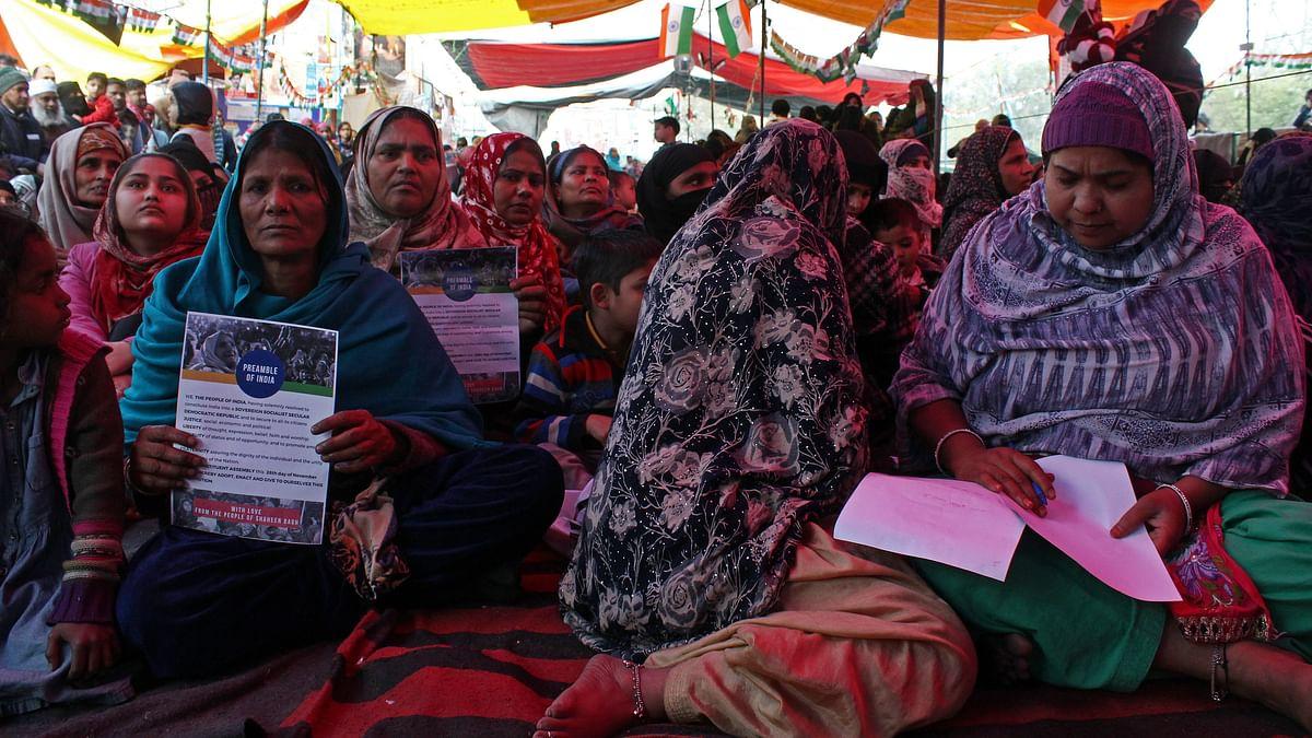 'شاہین باغ مظاہرہ ملک کے جمہوری کردار کا آئینہ دار'