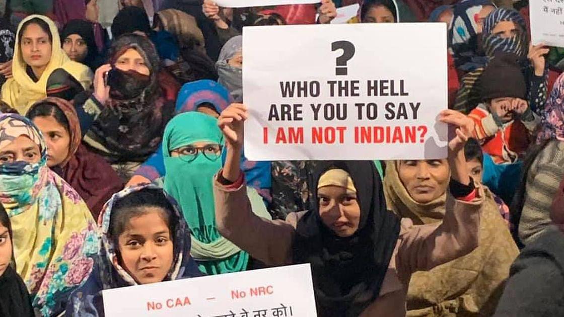 شاہین باغ مظاہرہ: بی جے پی کی نفرت جاری، رکن پارلیمنٹ تیجسوی سوریہ نے دیا متنازعہ بیان