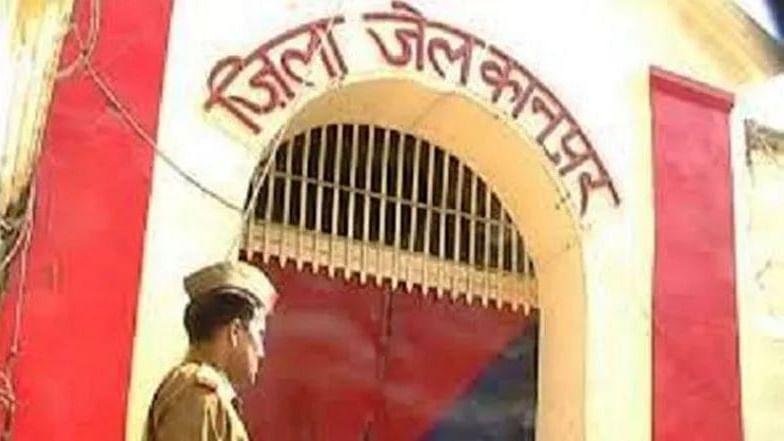 کورونا وائرس: کانپور جیل کے قیدیوں نے نئے قیدیوں کے ساتھ رہنے سے کیا انکار
