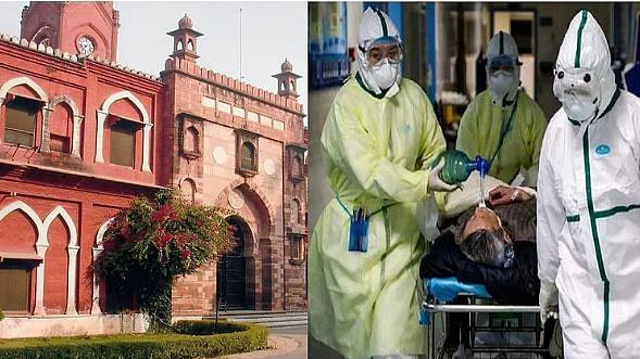 کورونا وائرس کے خوف سے علی گڑھ مسلم یونیورسٹی میں امتحانات ملتوی