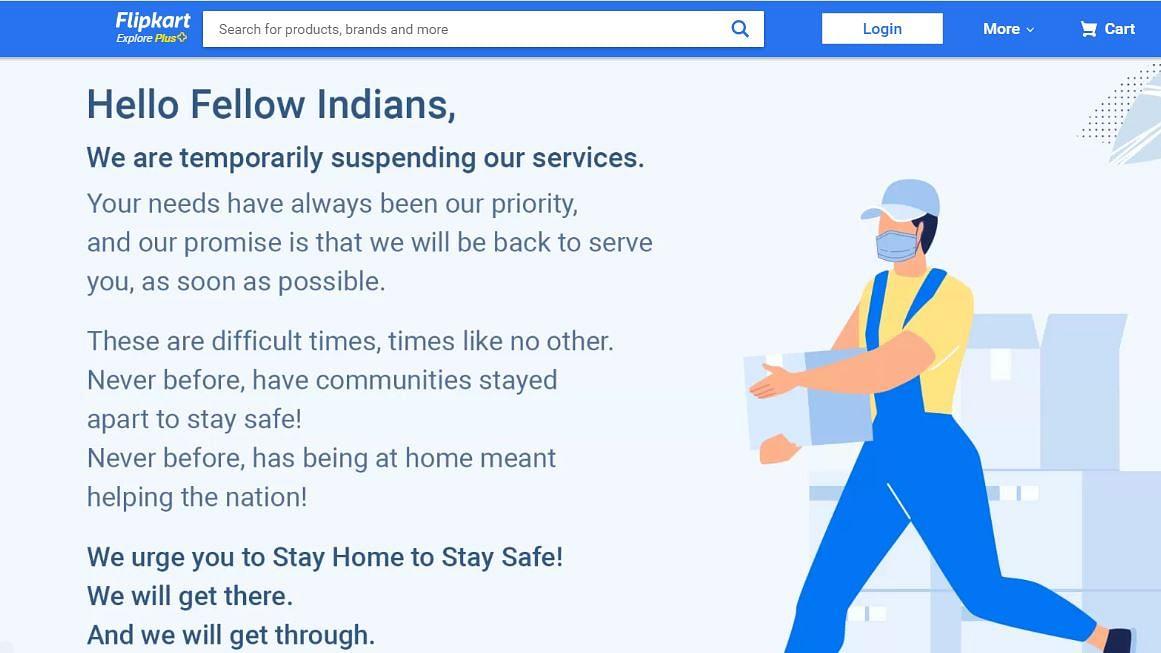 ہندوستان 'لاک ڈاؤن' کے درمیان فلپکارٹ کی خدمات بھی بند!