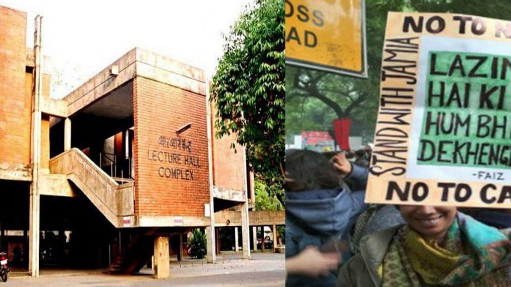 آئی آئی ٹی کانپور میں فیض کی نظم 'ہم دیکھیں گے' پر تحقیقات بند