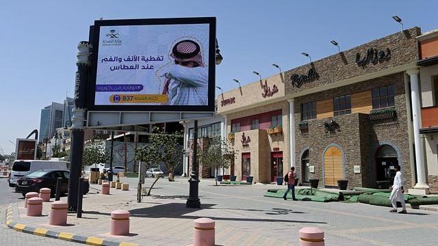 سعودی عرب: کورونا سے دو اموات کی تصدیق، مکہ، مدینہ اور ریاض میں مکمل 'لاک ڈاؤن'