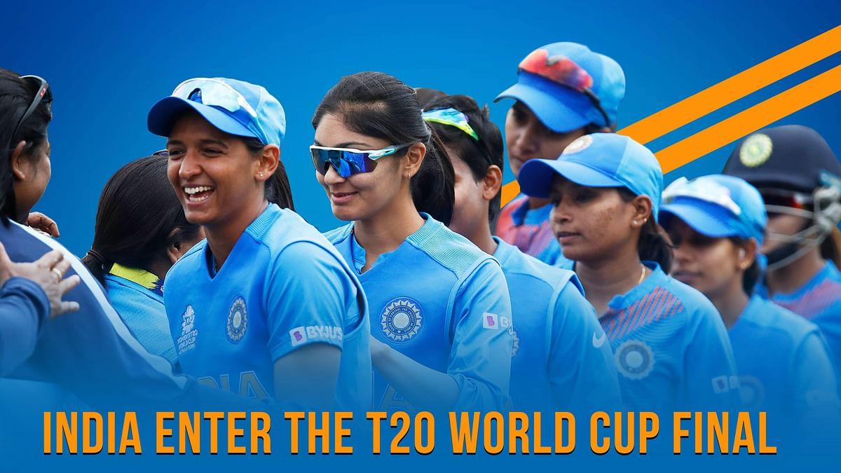 ہندوستانی خواتین پہلی بار ٹی-20 ورلڈ کپ کے فائنل میں