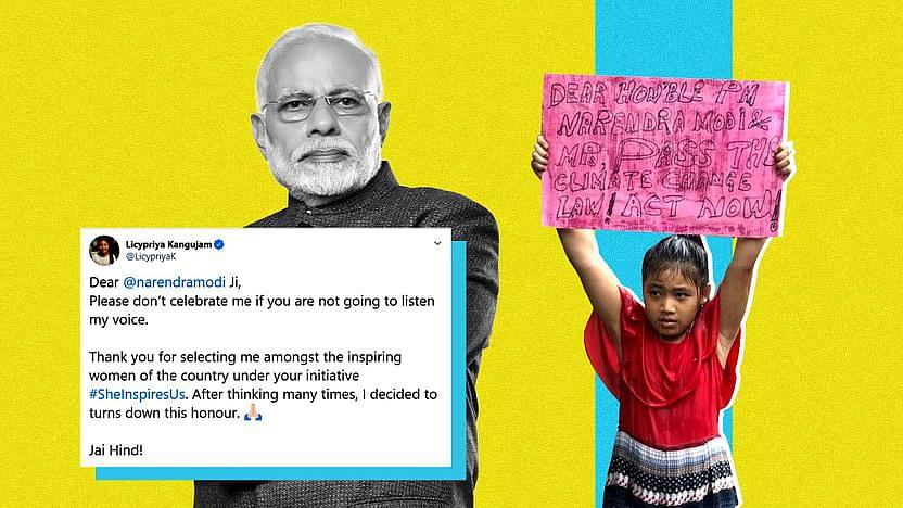 پی ایم مودی کا اعزاز قبول کرنے سے 8 سالہ بچی نے کیا انکار