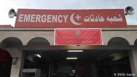پاکستان: ڈاکٹروں کی دھمکی، حفاظتی سامان نہ ملا تو ہو گی ہڑتال
