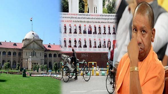 الٰہ آباد ہائی کورٹ نے یوگی حکومت کو دیا جھٹکا، 16 مارچ تک سبھی 'وصولی پوسٹر' ہٹانے کا حکم