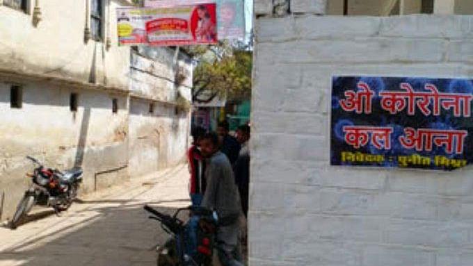 'او کورونا کل آنا' مودی کے حلقہ انتخاب میں دلچسپ پوسٹر!