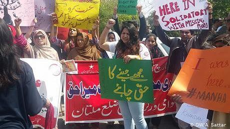 اسلام آباد: عورت مارچ کے شرکاء پر حملہ 'ریاست کی طرف سے تھا'