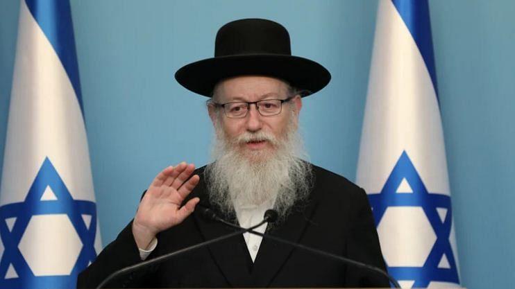 اسرائیلی وزیر صحت اور ان کی اہلیہ بھی کورونا پازیٹو