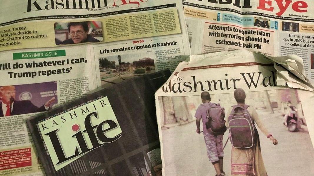 کشمیر: اردو اخبار مالکان موبائل فون پر بہ آسانی کھلنے والی ویب سائٹس بنوائیں، قارئین