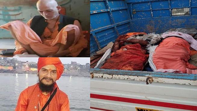 'پالگھر موب لنچنگ کو فرقہ وارانہ رنگ دینے کی کوشش قابل مذمت'