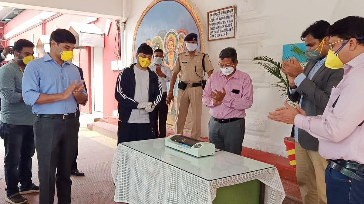 جھارکھنڈ: آئی اے ایس افسر نے تیار کی نوٹوں اور ٹکٹوں کو کورونا سے پاک کرنے کی مشین