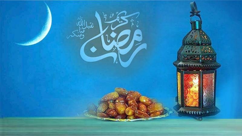 روزہ و افطار کے تعلق سے حدیث و روایت... (1)