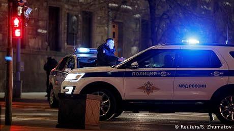 گھر کی کھڑکی کے نیچے شور مچانے پر پانچ نوجوان قتل