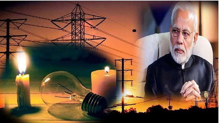 5 اپریل کو 9 منٹ بجلی بجھانے کے چکر میں کہیں پورے ملک کی بجلی نہ ہو جائے گل!