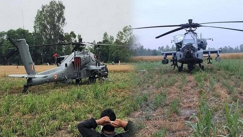 پنجاب: فضائیہ کے 'اپاچے ہیلی کاپٹر' کی کھیت میں 'ایمرجنسی لینڈنگ'، دونوں پائلٹ محفوظ