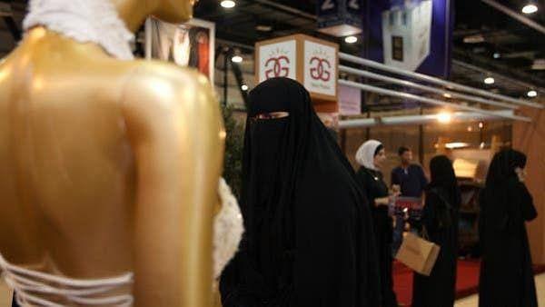 متحدہ عرب امارات: جوڑے اب آن لائن ویڈیو کانفرنس کے ذریعے شادی کر سکتے ہیں!