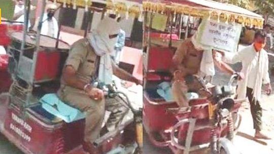 لاک ڈاؤن: پولس افسر اودھ سنگھ نے پیش کی نظیر، ضرورت مندوں کو ای-رکشہ سے پہنچا رہے مدد