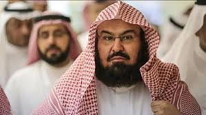 سعودی عرب: حرم میں اس سال نماز تراویح میں 20 کی جگہ 10 رکعت ہوں گی