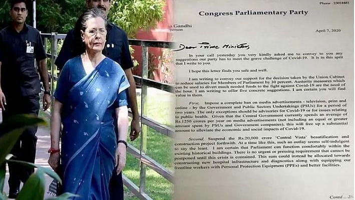 کورونا وائرس: سونیا گاندھی نے پھر لکھا پی ایم مودی کو خط، دیئے 5 اہم مشورے