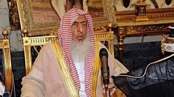 سعودی عرب: تراویح اور عید کی نماز گھروں میں ہی پڑھیں، مفتی اعظم کا فرمان جاری