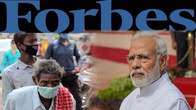 کورونا سے لڑائی: 40 بہترین ممالک کی فہرست سے ہندوستان ندارد، دیکھیں ویڈیو