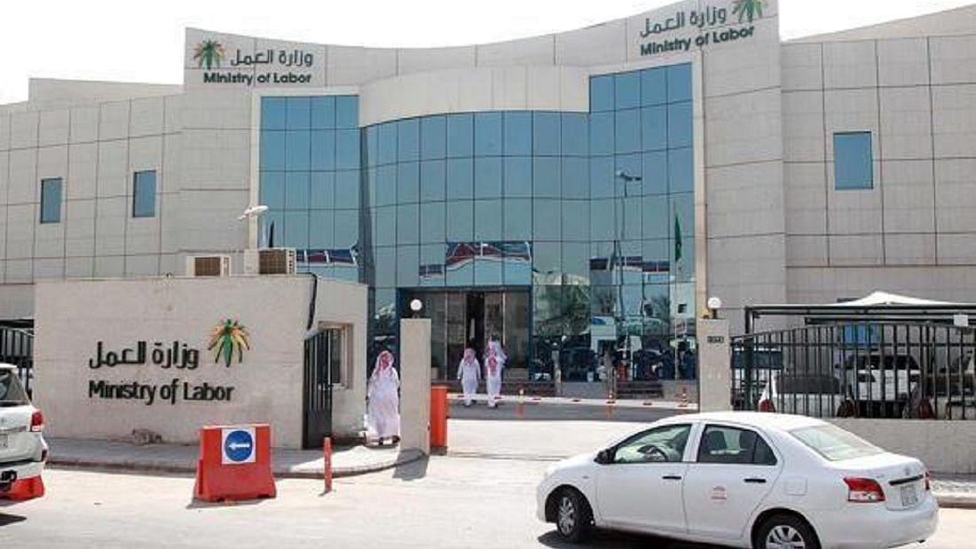 سعودی عرب: عید الفطر پر نجی شعبے کی 23 سے 26 مئی تک چار تعطیلات کا اعلان