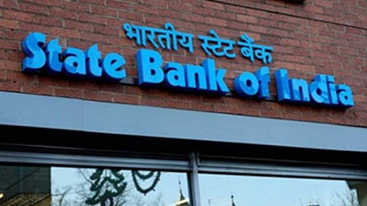نیا بینک گھوٹالہ: چاول کاروباری نے 6 بینکوں کو لگایا 400 کروڑ کا چونا