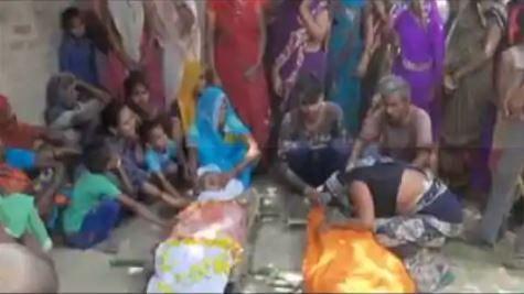 بیوی کی موت سے بے حال شوہر کا بھی انتقال، دونوں ایک ساتھ ہوئے سپرد آتش