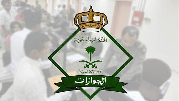 لاک ڈاؤن: سعودی عرب کے سیاحتی ویزوں میں 3 ماہ کی مفت توسیع، ریل خدمات کی بحالی کا اعلان