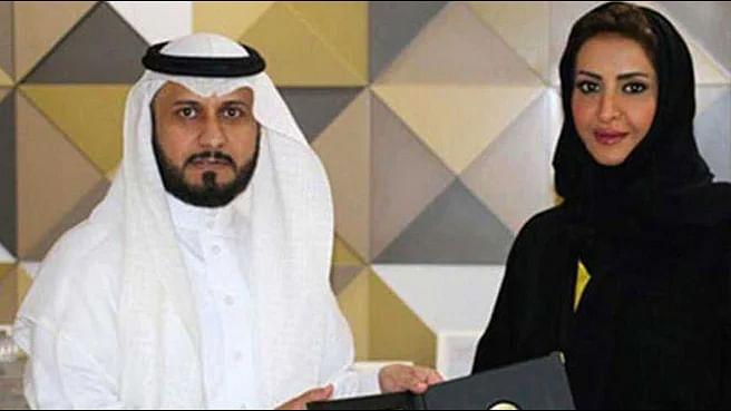 اقوام متحدہ: سعودی شہزادی ہند بن عبدالرحمان کے لیے بڑا اعزاز