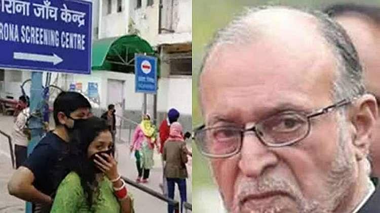 دہلی میں کورونا کا قہر جاری، لیفٹیننٹ گورنر کے دفتر میں 13 ملازمین پازیٹو