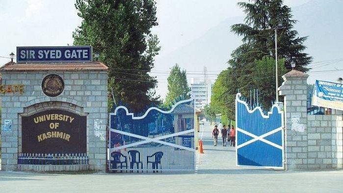 کشمیر یونیورسٹی کے آن لائن امتحانات منعقد کرنے کے اعلان سے طلبا پریشان