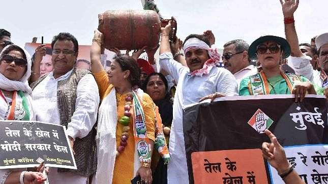 ایندھن کی قیمتوں میں اضافے کے خلاف مھاراشٹرا  کانگریس کا ریاست گیر احتجاج