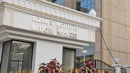حیدرآباد کے نمس میں سات طبی اہلکار کورونا پازیٹو