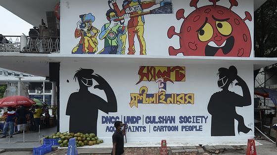 کورونا وائرس پر فیس بک پوسٹ، بنگلہ دیشی لیکچرر گرفتار